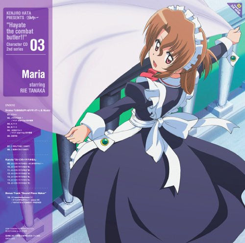 Image 2 for Hayate the Combat Butler Character CD 2nd series 03 Maria starring Rie Tanaka
