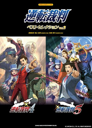 Image 1 for Gyakuten Saiban 4 And 5 Sheet Music Book 2
