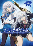Thumbnail 2 for Strike The Blood Vol.4