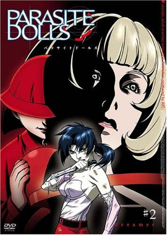 Image for Parasite Dolls #2