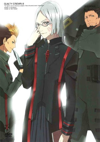 Image for Guilty Crown 8