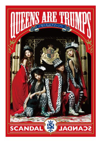 Image 1 for Queens are trumps -Kirifuda wa Queen- / SCANDAL [Limited Edition]