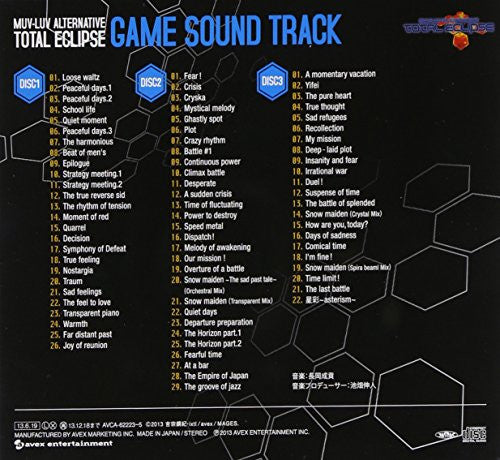 Image 2 for MUV-LUV ALTERNATIVE TOTAL ECLIPSE GAME SOUND TRACK
