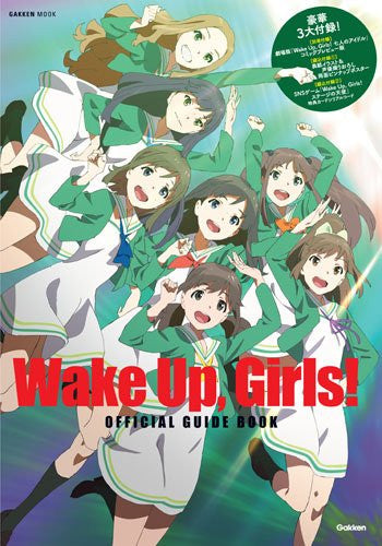 Image 1 for Wake Up, Girls   Official Guide Book