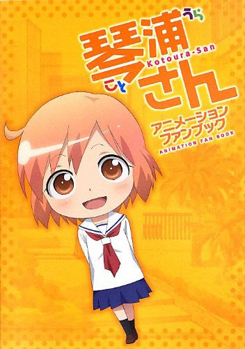 Image 1 for Kotoura San Animation Fan Book
