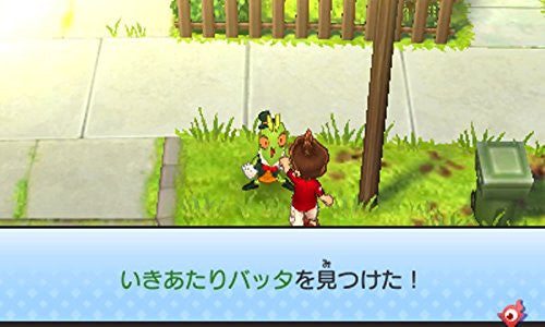 Image 2 for Youkai Watch 3 Tempura