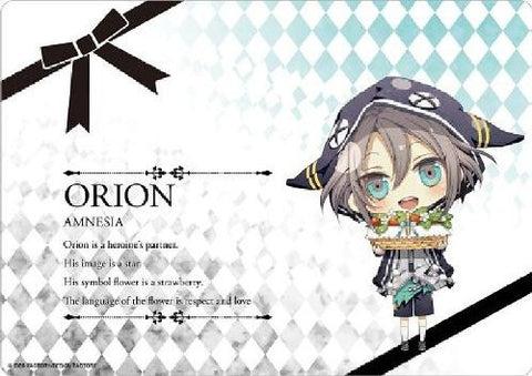 Image for Amnesia - Orion - Mousepad - 6 (Gift)
