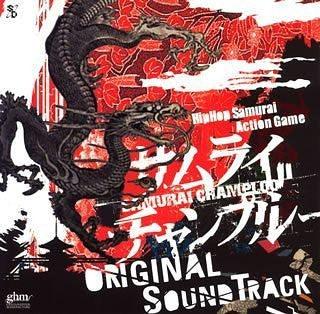 Image 1 for SAMURAI CHAMPLOO ORIGINAL SOUND TRACK [HipHop Samurai Action Game]