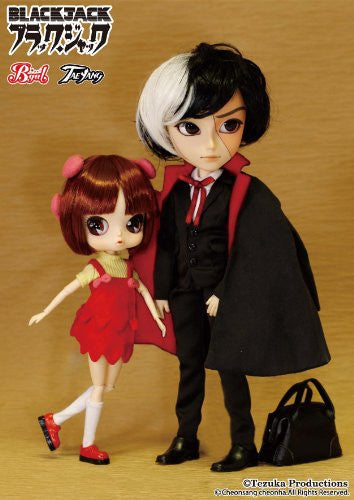 Image 5 for Black Jack - Pullip (Line) - TaeYang - 1/6 - Regular Edition (Groove)