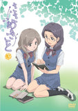 Thumbnail 1 for Sasameki Koto Vol.3