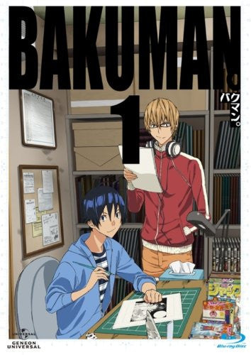 Image 1 for Bakuman 1 [Blu-ray+CD Limited Edition]