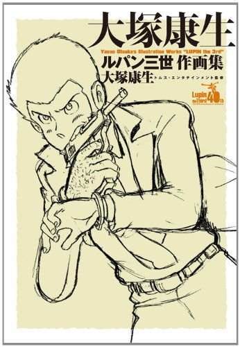 Image 1 for Lupin The Third   Yasuo Otsuka Illustration Works