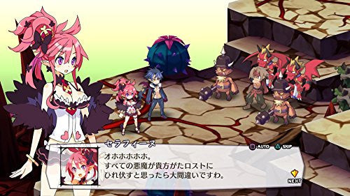 Image 2 for Makai Senki Disgaea 5 [Limited Edition]