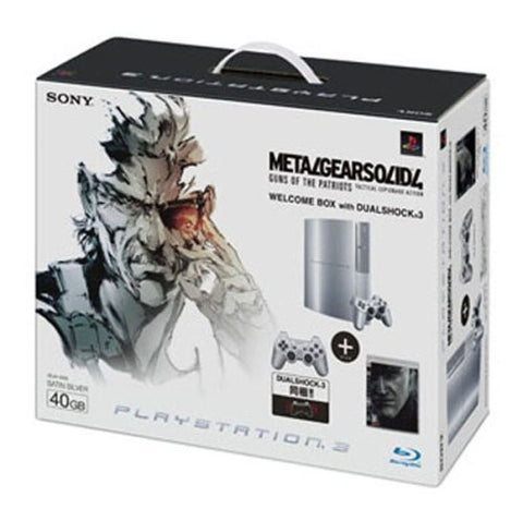 Image for PS3 MGS4 Welcome Box with Dual Shock 3 (Satin Silver)