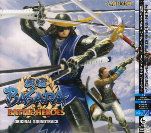 Image 1 for Sengoku BASARA Battle Heroes Original Soundtrack