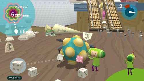 Image 9 for Katamari Damacy No-Vita