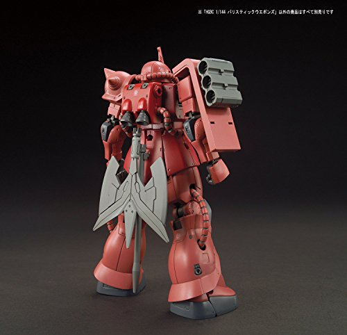 Gundam Build Fighters: Battlogue - HGBC - Ballistic Weapons - 1/144 (Bandai)