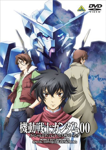 Image for Mobile Suit Gundam 00 Special Edition I Celestial Being