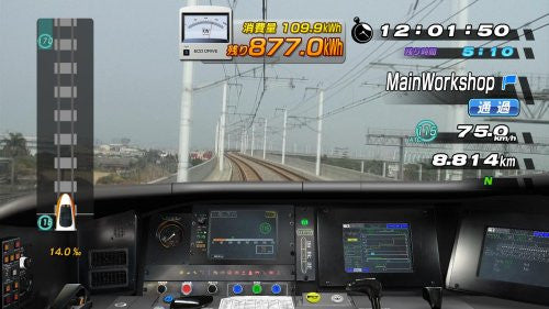 Image 4 for Railfan: Taiwan High Speed Rail