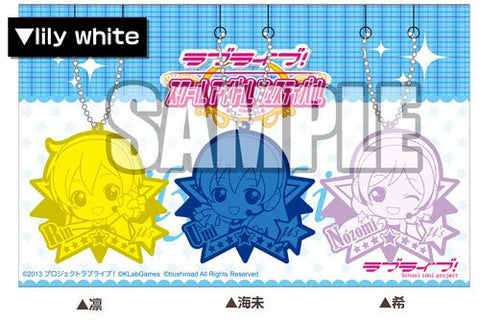 Image for Love Live! School Idol Festival - Sonoda Umi - Keyholder - Reflector - Reflector Keychain - Lily White (Bushiroad)