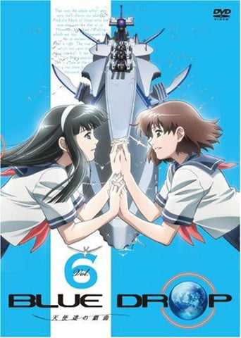 Image for Blue Drop Tenshi Tachi No Gikyoku Vol.6 [DVD+CD Limited Edition]