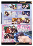 Thumbnail 5 for Satome Hakkenden   Hachitama No Ki Official Visual Fan Book