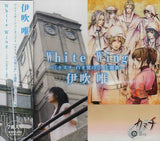 Thumbnail 1 for White Wing ~[Kanuchi Shiroki Tsubasa no Shou] Theme Song~ / Yui Ibuki