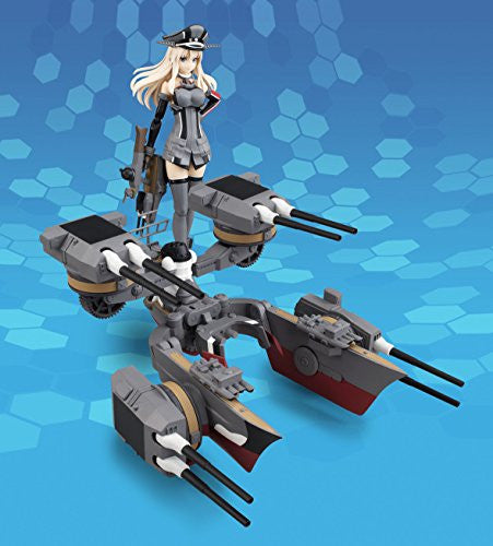 Image 2 for Kantai Collection ~Kan Colle~ - Bismarck - A.G.P. - Drei (Bandai)
