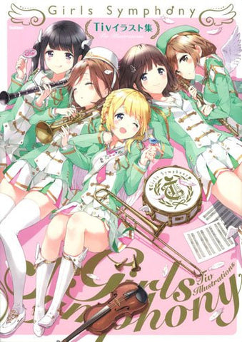 Image for Tiv Illustrations Girls Symphony