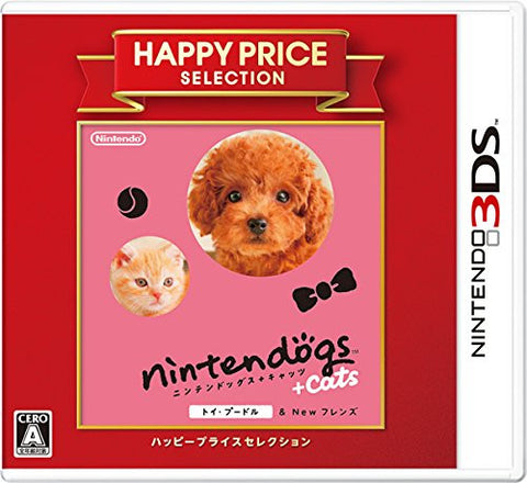 Image for Nintendogs + Cats: Toy Poodle & New Friends (Happy Price Selection)