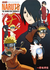 Naruto - TV Anime Premium Book - Naruto the Animation Chronicle Earth
