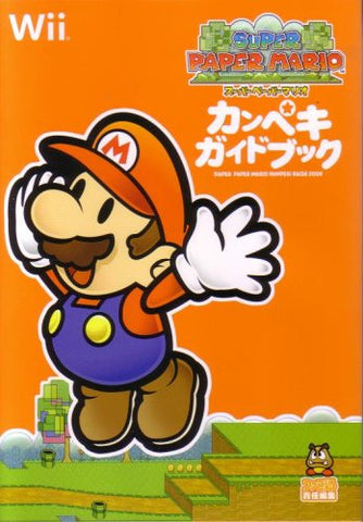Image for Super Paper Mario Perfect Guide Book