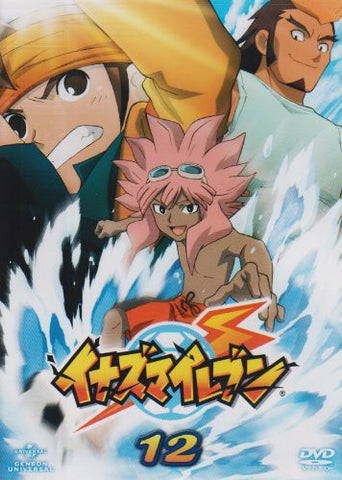 Image for Inazuma Eleven 12