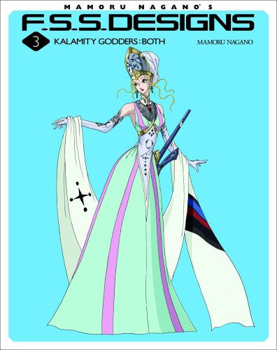 Image 1 for F.S.S. Designs #3 Kalamity Godders : Both Illustration Art Book