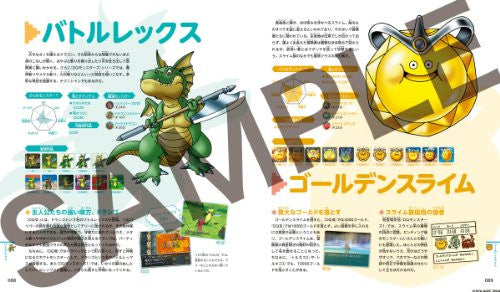 Image 6 for Dragon Quest   25th Anniversary Encyclopedia Of Monsters