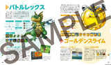 Thumbnail 6 for Dragon Quest   25th Anniversary Encyclopedia Of Monsters