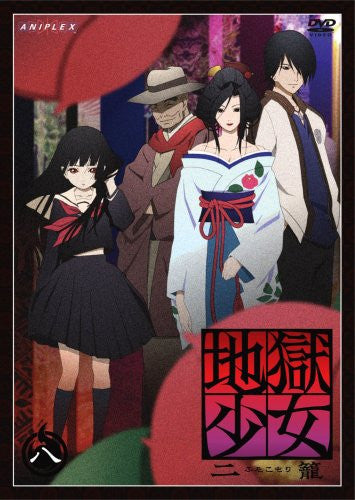 Image 1 for Jigoku Shojo Second Series 8
