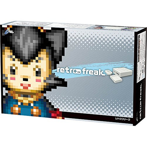 Retro Freak - Standard Edition