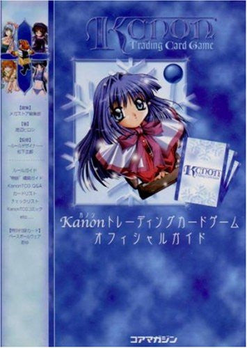 Image 1 for Kanon Trading Card Game Official Guide Book