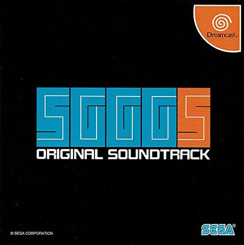 Image for SGGG5 Original Soundtrack