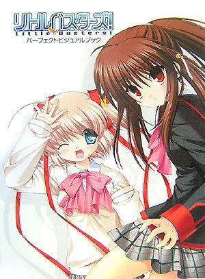 Image 1 for Little Busters!   Perfect Visual Book