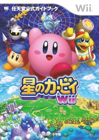 Image for Kirby's Return To Dream Land Nintendo Official Guide Book / Wii