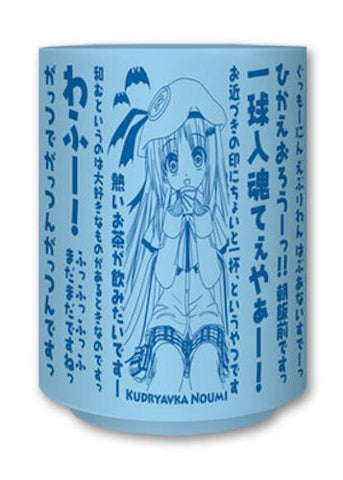 Image for Little Busters! - Noumi Kudryavka - Tea Cup (Key Toy's Planning Visual Art's)