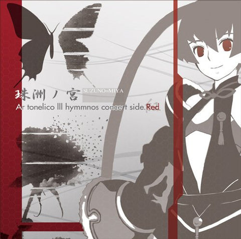 Image for SUZUNO=MIYA Ar tonelico III hymmnos concert side. Red