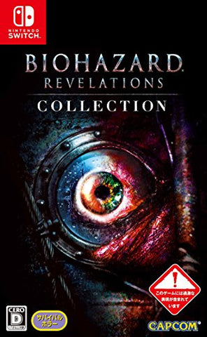 Biohazard Revelations - Collection
