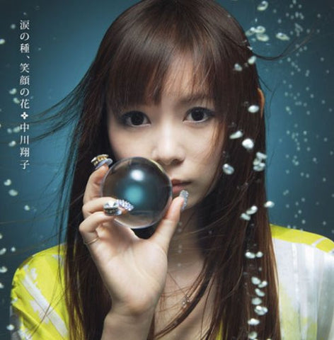 Image for Namida no Tane, Egao no Hana / Shoko Nakagawa [Limited Edition]
