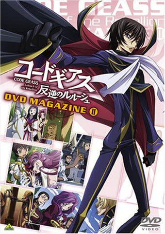 Image for Code Geass Lelouch Of The Rebellion DVD Magazine 2