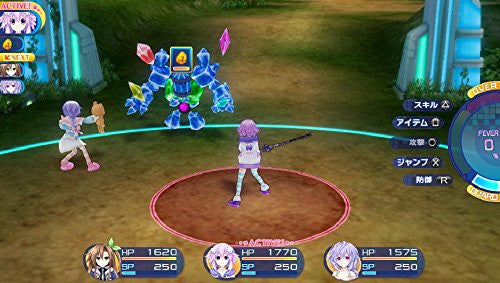 Image 6 for Chou Jigen Taisen Neptune VS Sega Hard Girls Yume no Gattai Special