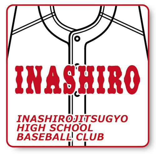 Image 1 for Daiya no Ace - Mini Towel - Towel - Inashiro Industrial (Platz)