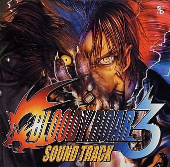Image 1 for Bloody Roar 3 Sound Track